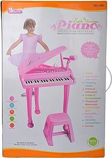 Comdaq Pink Grand Piano with Stool