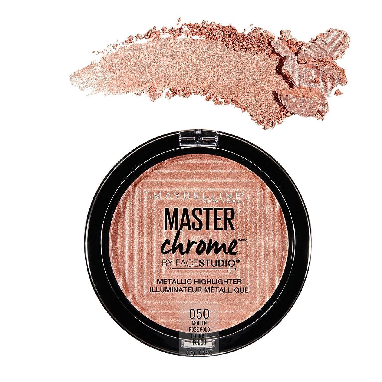 バング怒ってエンドテーブル(6 Pack) MAYBELLINE FaceStudio Master Chrome Metallic Highlighter - Molten Rose Gold (並行輸入品)