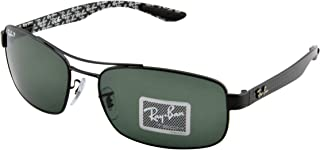 RB8316 Rectangular Carbon Fiber Sunglasses
