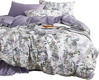 Wake In Cloud - Floral Duvet Cover Set, Sateen Cotton Bedding, Watercolor Botanical Flowers and Green Tree Leaves Garden Pattern Printed in Light Purple Lilac, with Zipper Closure (3pcs, Queen Size)