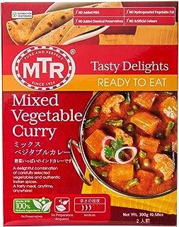 MTR ミックス ベジタブル カレー 20個 ( 300g ×20個) 1ケース