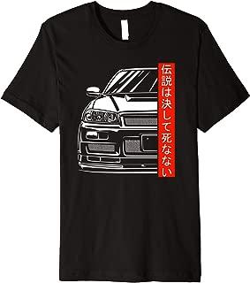 Skyline 34 JDM Tuning Auto 90s Underground Gaming Retro Gift Premium T-Shirt