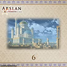 Arslan: The Warriors Of Legend: Arslan - Scenario Set 6 (Crossbuy) - PS4 / PS3 [Digital Code]