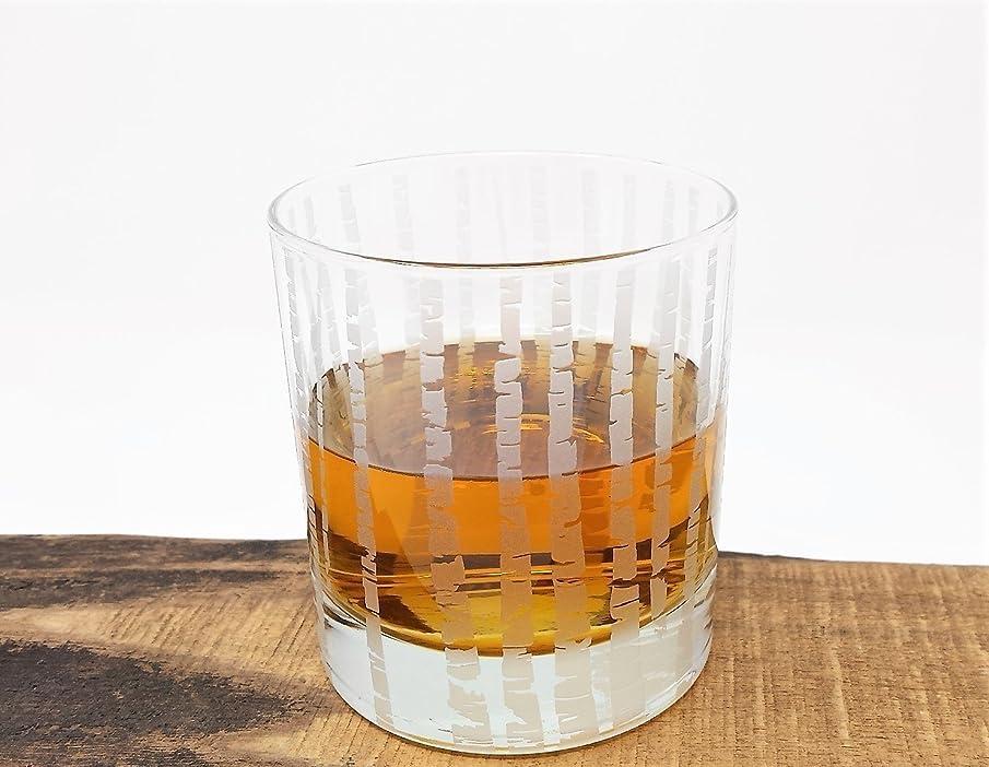 Birch Aspens Whiskey Glass Engraved 11oz Double Old Fashioned Rocks Glass Woodland Barware