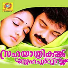 Best mohan sithara songs Reviews