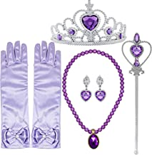 disney princess rapunzel accessory set