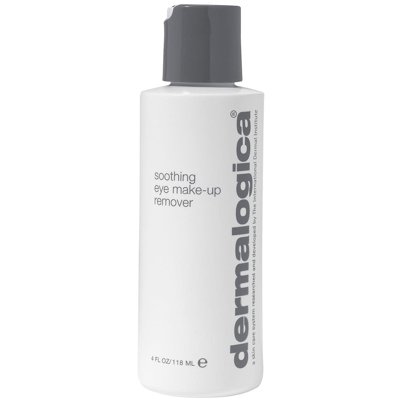 コジオスコ比べる細分化するダーマロジカなだめるアイメイクアップリムーバーの118ミリリットル (Dermalogica) (x2) - Dermalogica Soothing Eye Makeup Remover 118ml (Pack of 2) [並行輸入品]