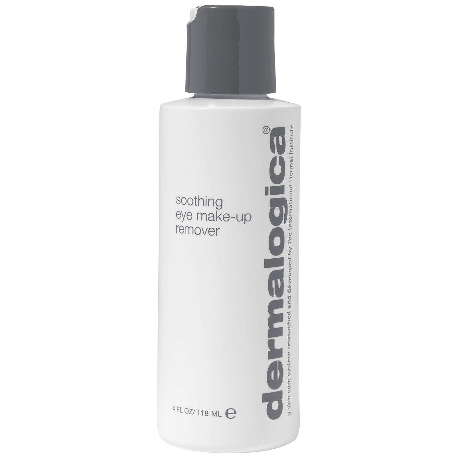 笑いフィルタ累計ダーマロジカなだめるアイメイクアップリムーバーの118ミリリットル (Dermalogica) (x2) - Dermalogica Soothing Eye Makeup Remover 118ml (Pack of 2) [並行輸入品]