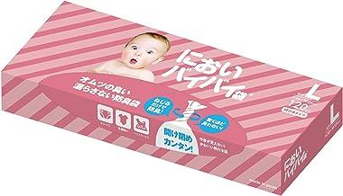 防臭袋 においバイバイ袋 赤ちゃん用 おむつが臭わない袋 Lサイズ 120枚入り ゴミ袋