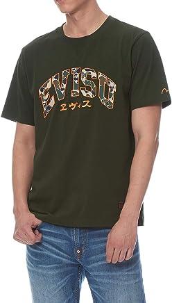 279d0bf88de9 Evisu Camouflage-Patterned Logo T-Shirt