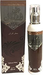 oud sharqia perfume