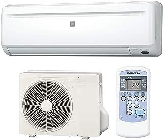 【設置工事費込】 CORONA(コロナ) エアコン工事セット 冷房専用 主に6畳用 室内機室外機セット 内部クリーン機能 RC-2220R(W) 【AC設置】