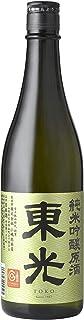 東光 純米吟醸原酒 [ 日本酒 山形県 720ml ]