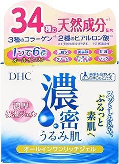 DHC 濃密うるみ肌 オールインワンリッチジェル SSサイズ 120G