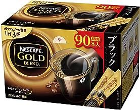 ネスカフェ ゴールドブレンド スティック ブラック 90P 【レギュラーソリュブルコーヒー】【個包装 スティックタイプ】【大容量】