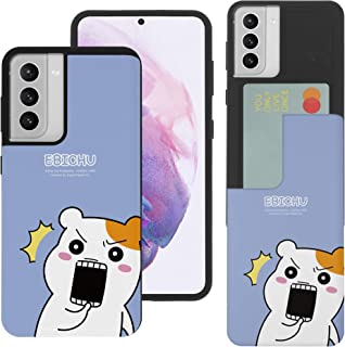 Compatible with Galaxy S21 Ultra Case (6.8inch) ORUCHUBAN EBICHU Dual Layer Card Slide Slot Wallet Bumper Cover - Face Sur...