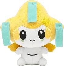 Pokemon Center Original Jirachi (6-Inch) Stuffed Poke Plush Doll
