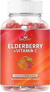 Elderberry Gummies with Vitamin C 160MG - Double Strength Elderberries Extract 200MG - Zinc,...
