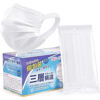マスク 個包装 広耳 50枚入 使い捨て 不織布 プリーツ型マスク 白 3層構造