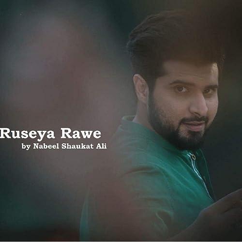 Amazon.com: Ruseya Rawe: Nabeel Shaukat Ali: MP3 Downloads