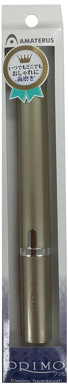 直立リードキャロラインアマテラス 携帯型音波振動歯ブラシ Primo(プリモ)K13 シャンパンゴールド 1本