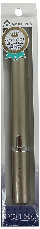 破裂結婚式対立アマテラス 携帯型音波振動歯ブラシ Primo(プリモ)K13 シャンパンゴールド 1本