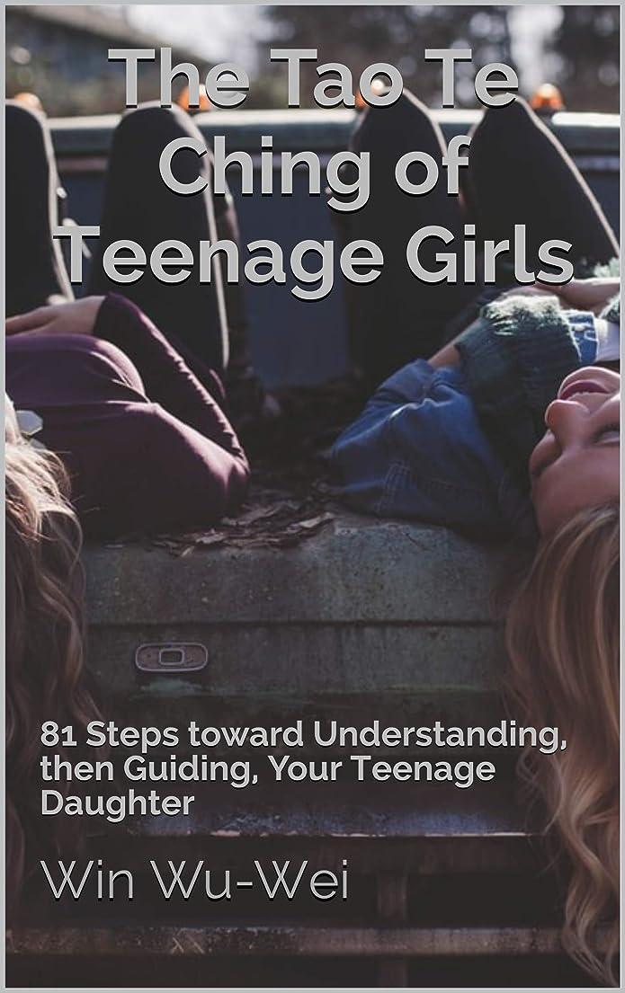 モネモンキー歩き回るThe Tao Te Ching of Teenage Girls: 81 Steps toward Understanding, then Guiding, Your Teenage Daughter (The 81 Steps Series Book 5) (English Edition)