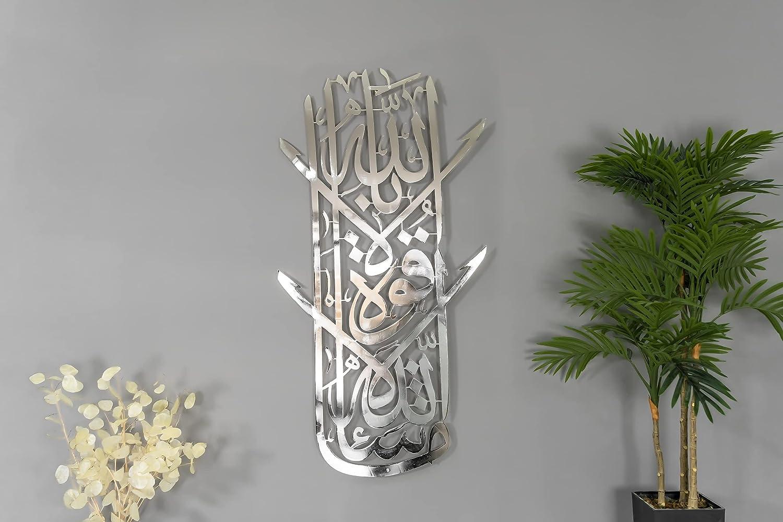 Large Shiny MashaAllah Metal Dec Art Wall New mail Max 45% OFF order Islamic