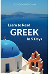 Learn to Read Greek in 5 Days Kindle Edition