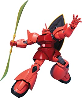 Gundam Seed Char's Gelgoog HGUC 1/144 Model Kit