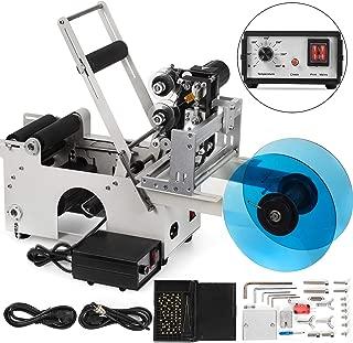 BestEquip LT-50D Bottle Label Machine Semi-Automatic Round Bottle Label Labeling Machine for 15-120mm with Date Code Printer