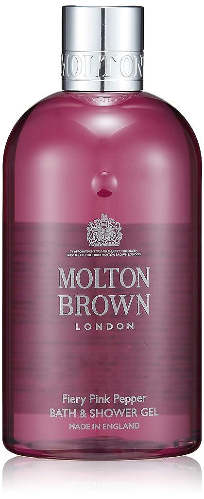 いっぱいチャンバー状MOLTON BROWN(モルトンブラウン) ピンクペッパー コレクション PP バス&シャワージェル