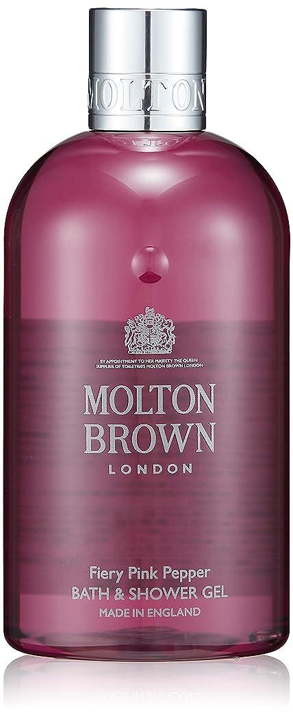 胃請求資格MOLTON BROWN(モルトンブラウン) ピンクペッパー コレクション PP バス&シャワージェル