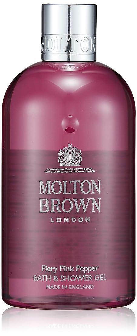圧縮されたちなみに布MOLTON BROWN(モルトンブラウン) ピンクペッパー コレクション PP バス&シャワージェル