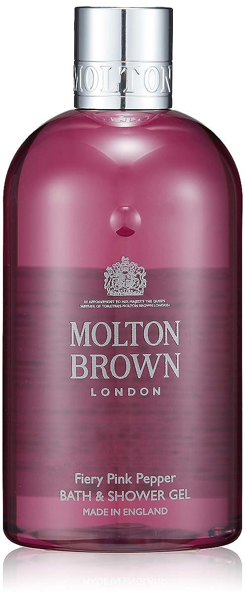 高音対話熟読するMOLTON BROWN(モルトンブラウン) ピンクペッパー コレクション PP バス&シャワージェル