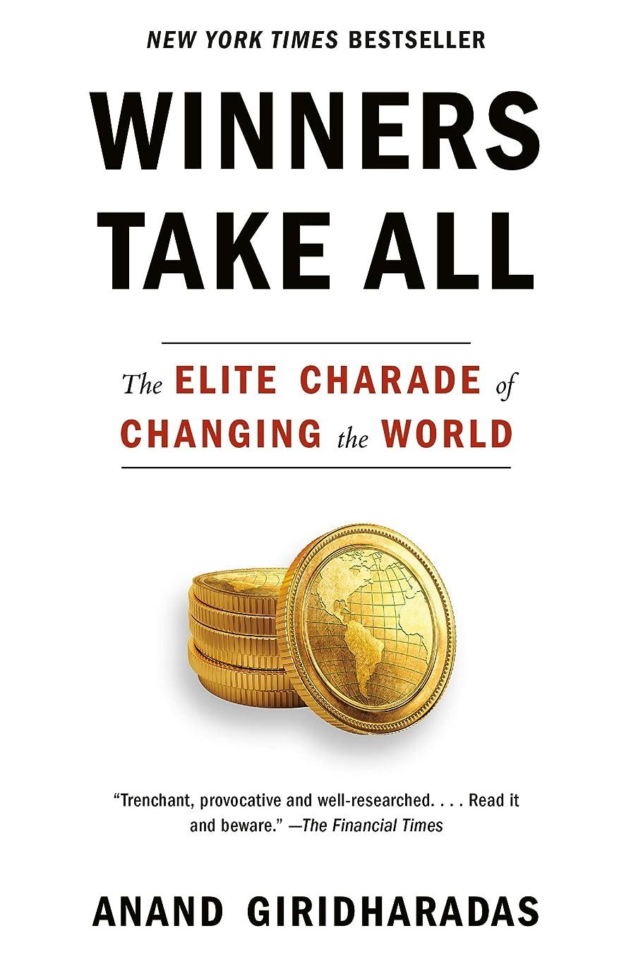 り宣言主張Winners Take All: The Elite Charade of Changing the World (English Edition)