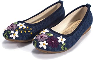 Embroidered Chinese Style Flats Ballet Embroidery Crafts Comfortable Slip on Women's Shoes Khaki/White/Deep Blue