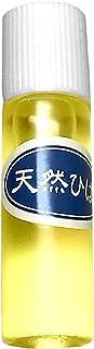 【精油タイプ/お試し】天然 青森ひば油 10ml