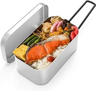 CrystalMX正規品 メスティン 飯ごう アルミ 飯盒 キャンプ 調理器具 弁当箱 アウトドア 炊飯 縁は二重研磨して 安全 食器 収納ケース