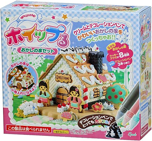 primera vez respuesta House set W-25 W-25 W-25 of sweets Ru whip (japan import)  ventas de salida