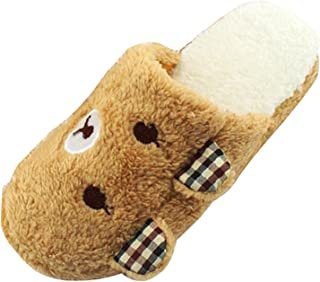 Lovely Bear Home Floor Soft Cotton-Padded Slippers Shoes