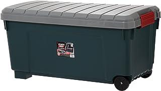 アイリスオーヤマ 収納 BOX 1000×500×500 RVBOX 1000 グレー/ダークグリーン