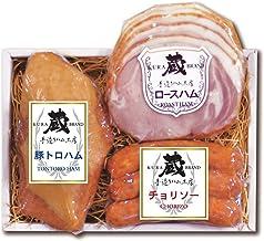 手造りハム工房蔵 A02. 豚トロ・ハム・ソーセージセットB ギフト箱入り包装