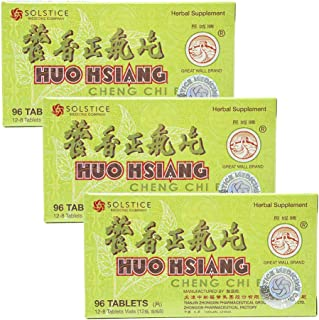 Huo Hsiang Cheng Chi Pien (Supports Immune, Respiratory, Stomach Health)(96 Tablets)(3 Boxes)(Solstice)