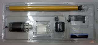 RK-P3005 Maintenance Roller Kit for HP Laserjet P3005 - 5pcs