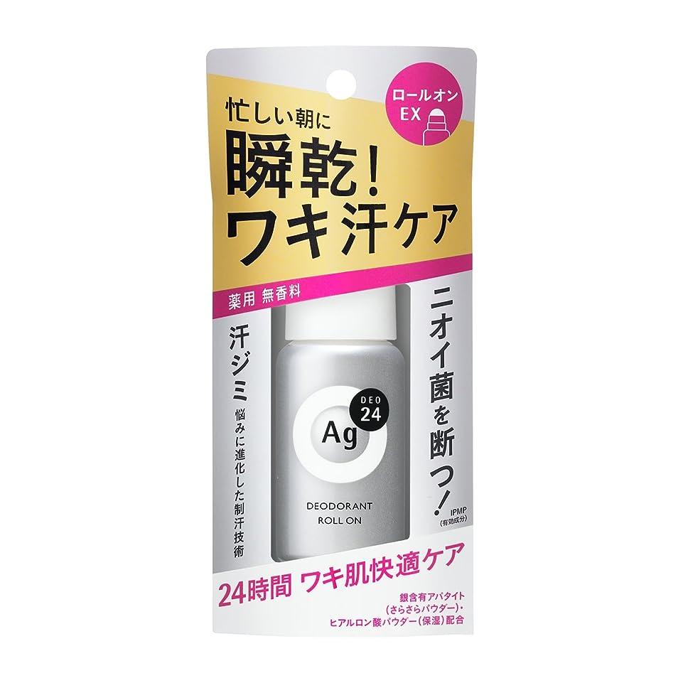 アルファベットいくつかのぴかぴか資生堂 エージーデオ24 デオドラントロールオンEX (無香料) (医薬部外品)《40ml》