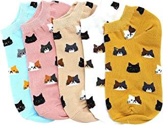 Women's 5 Pack Animal Print No Show Liner Athletic Sport Ankle Socks