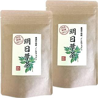 Japanese Tea Shop Yamaneen Shop Angelica keiskei tea 40g x packs