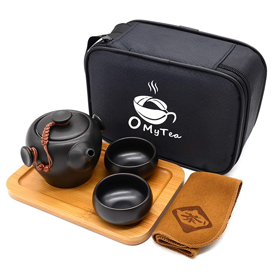 OMyTea Portable Travel Tea Set - 100% Handmade Chinese/Japanese Vintage Kungfu Gongfu Tea Set - Porcelain Teapot & Teacups & Bamboo Tea Tray & Tea Mat with a Portable Travel Bag (Black)