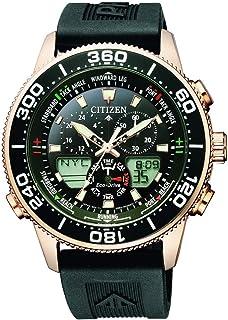 ساعة يد سيتيزن رياضية للرجال أنالوج بعقارب ورقمية والسوار من مادة البولي يوريثين - JR4063-12E